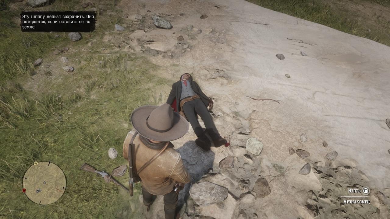 побежденный противник в Red Dead Redemption 2