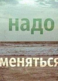 Вадим Абдуллаев, 8 августа 1987, Санкт-Петербург, id19640812