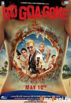 Айда на Гоа и обратно! / Go Goa Gone