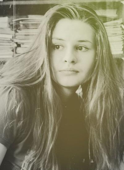 Алёна Сафиуллина, 4 июня 1988, Пермь, id201833349
