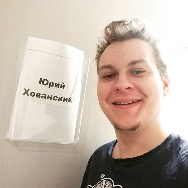 Юрий Хованский   Санкт-Петербург
