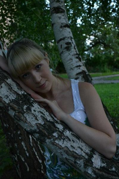Настя Ильина, 19 октября , Самара, id86133492
