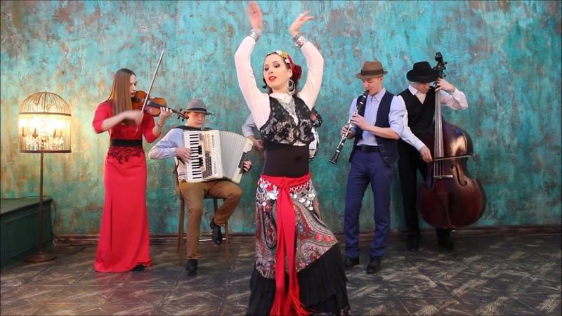 Moscow Klezmer Band Gipsy dance Balkan
