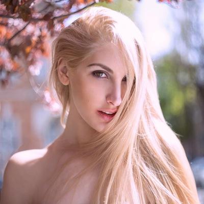 Алиса Айдинян