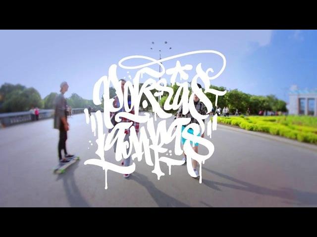Pokras Lampas | Summer calligraphy