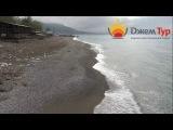 jamtour.org пансионат Кавказ (Гагра, Абхазия) пляж