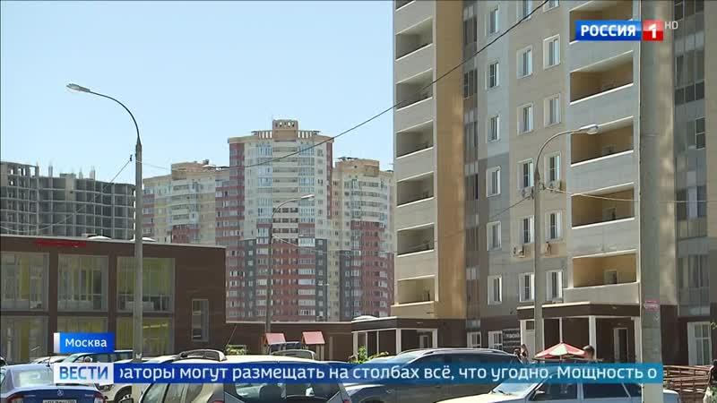Сотовые вышки у жилых домов есть ли опасность