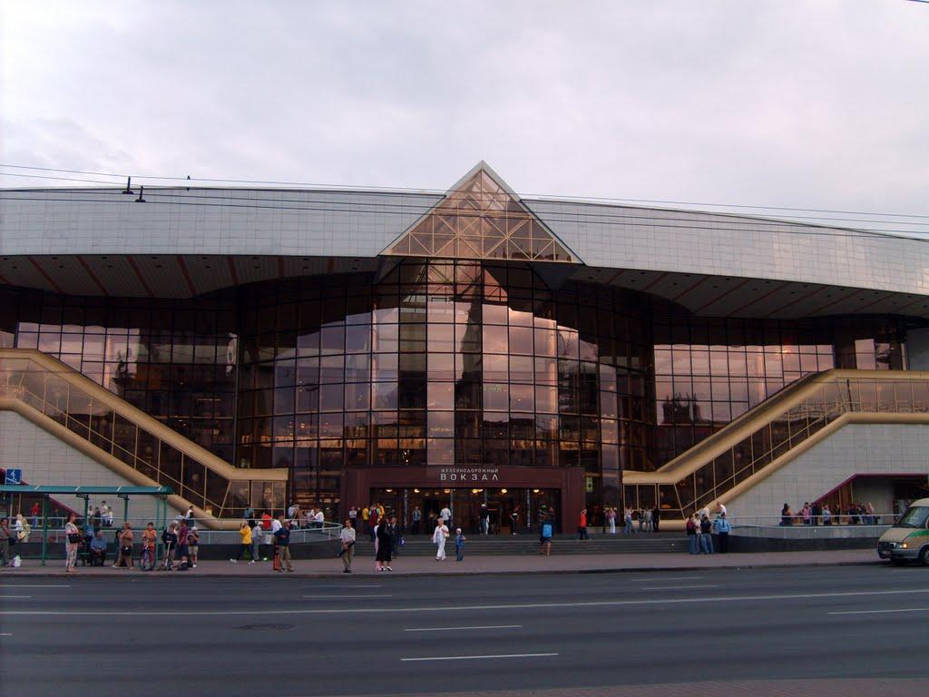 Минск жд вокзал