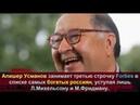 Бессмертный полк президента Герои нашего времени 07 05 2017 YouTube 360p