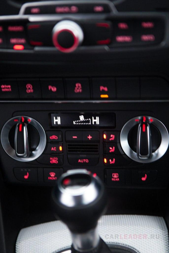 Audi Q3 climate