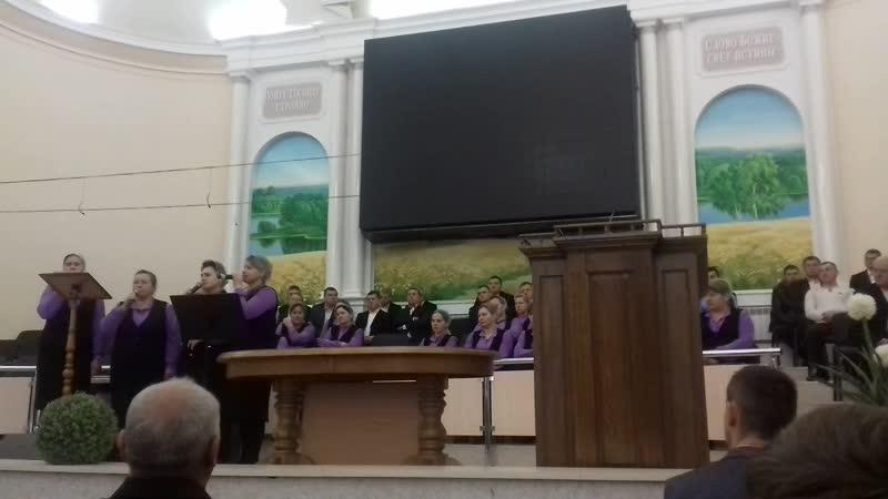 Ольшаны Христианская Церковь Христиан Веры Евангельской Утреннее служение 2018 12 16