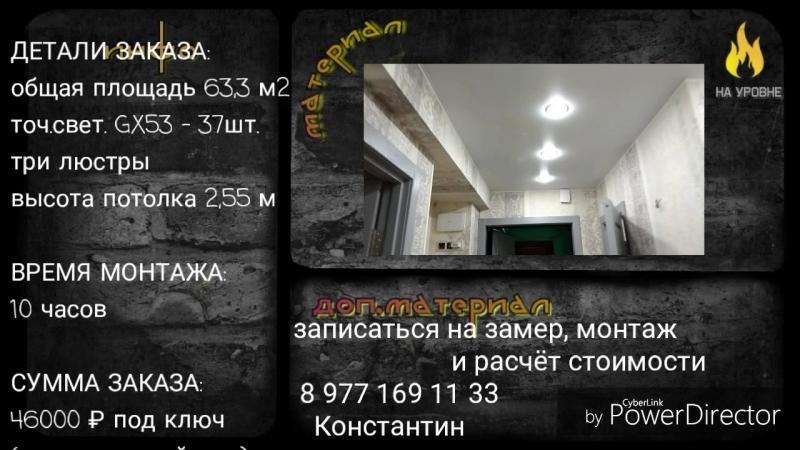 Дарья_Шахматист_HD_(1).mp4