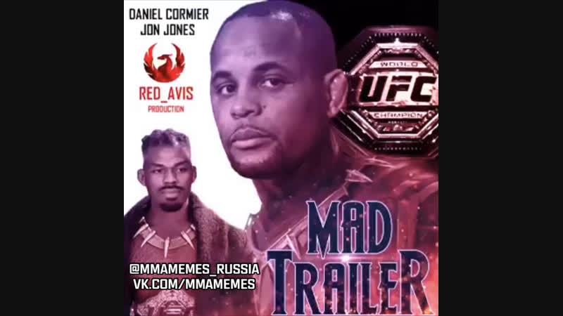 JON JONES VS DANIEL CORMIER III MMAMEMES