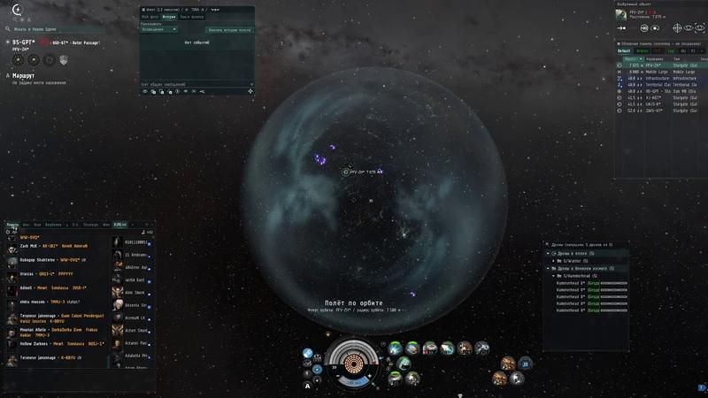 ✔️ Eve Online | Кемп в системе 9S-GPT 01.05.19 / Other Universe