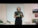 презентация сборника слово о выксе 19 07 18
