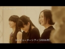 Perfume x Yasutaka Nakata Perfume Special Program ~collaboration~ 2017 05 28