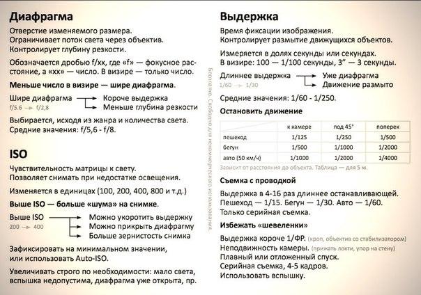 http://cs306408.userapi.com/v306408162/63bc/BWdUMO5t_Uc.jpg