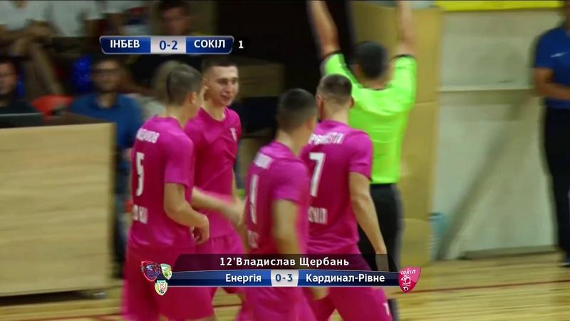 Highlights | ІнБев/НПУ 1-6 Сокіл | 1 Тур Екстра-Ліга 2018-2019