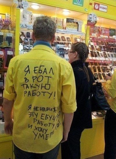 Дімон Мосiйчук, 8 июля , Ровно, id147320474