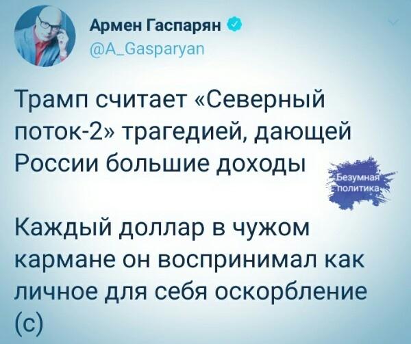 https://pp.userapi.com/c844724/v844724410/9fe97/5_DwpFh4ajA.jpg