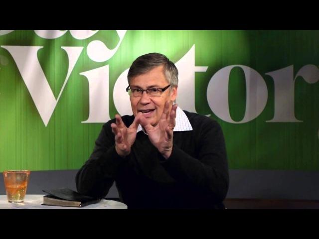Ульф Экман о Духе Святом 19 Как слушать голос Святого Духа