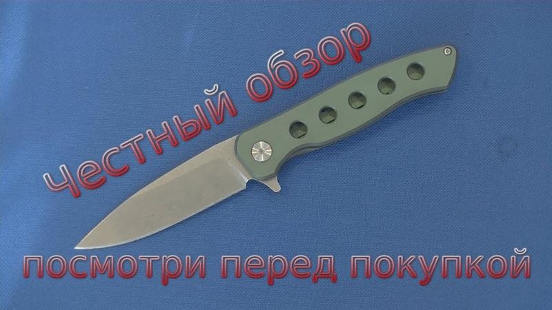 Нож Fura Gear честный обзор.