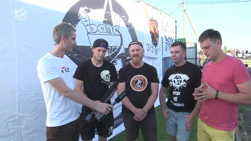 F|band интервью для ЕТВ 29.08.18