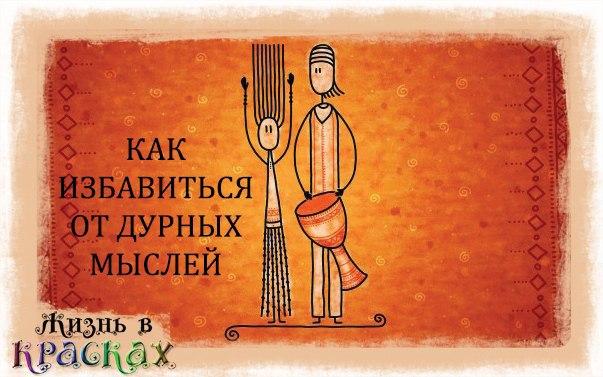 Как избавиться от скверного характера - altea-tour.ru