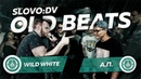SLOVO: WILD WHITE VS А.П. (OLD BEATS)   ДАЛЬНИЙ ВОСТОК