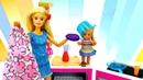Мультики для девочек с Барби - Уборка дома. Играем в куклы