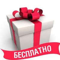 Бесплатное Павлово / Стол находок