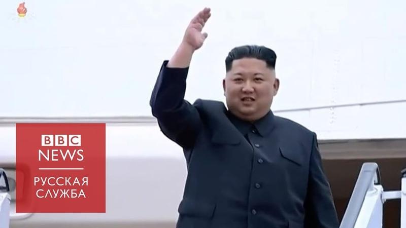 Встреча Трампа и Кима глазами северокорейского ТВ