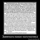 Сергей Наседкин фото #19