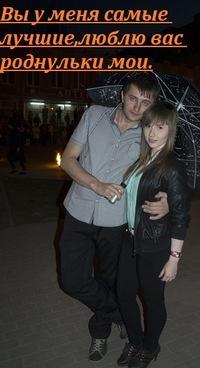 Анастасия Украинец, 19 августа 1999, Долгоруково, id152897324