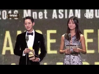 [2016 MAMA] BTS WIN BEST DANCE PERFORMANCE MALE GROUP