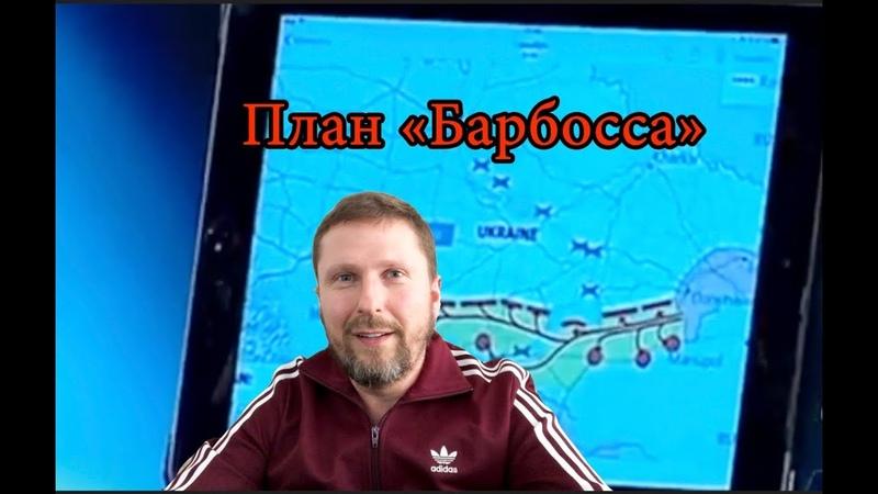 Секретные карты Гeнштaбa PФ, и иные сверхсекретные данные укров об РФии, Путине и россиянах