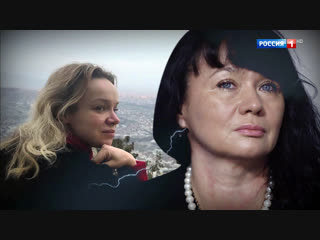 50 оттенков Мазур: Прохор и Виталина ответят за все. Выпуск от 21.02.2019