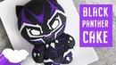 Svk/lakomkavk Black Panther Cake Koalipops Marvel Superhero How to