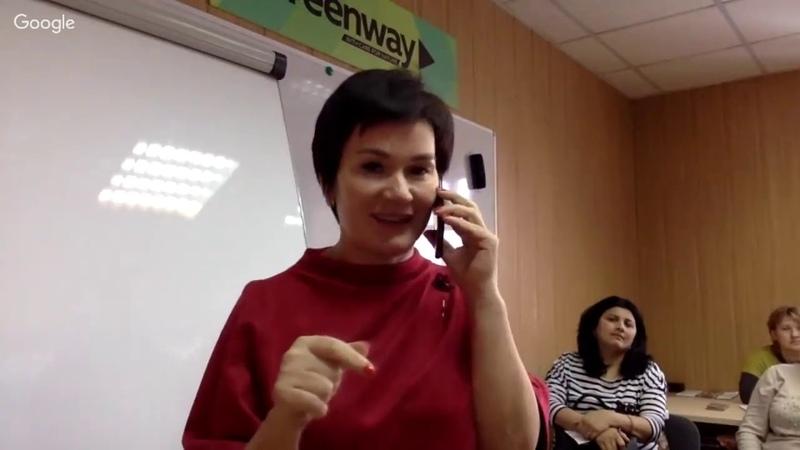 Как стать ГрандМастером за 7 месяцев Алла Шашко Новосибирск