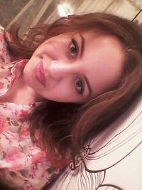 Анастасия Артюшина