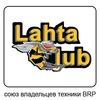 Lahta Club