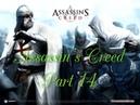 Assassin's Creed (PC) Walkthrough Part 14 Mission 2 - Garnier de Naplouse [No Commentary] (720 HD)