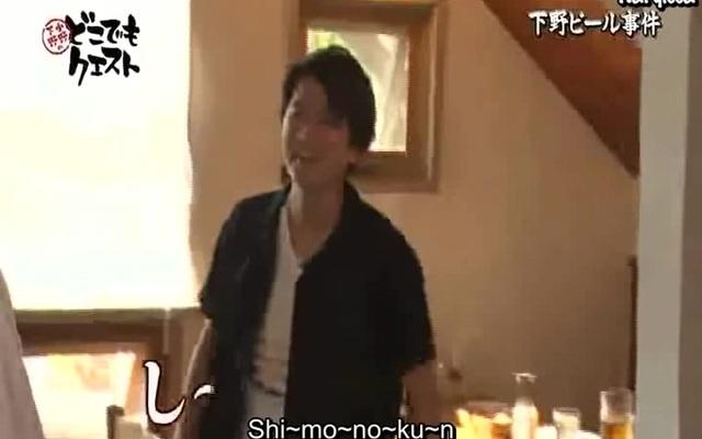 Daisuke Ono Shizuo style Shi mo no kun a so bi ma sho