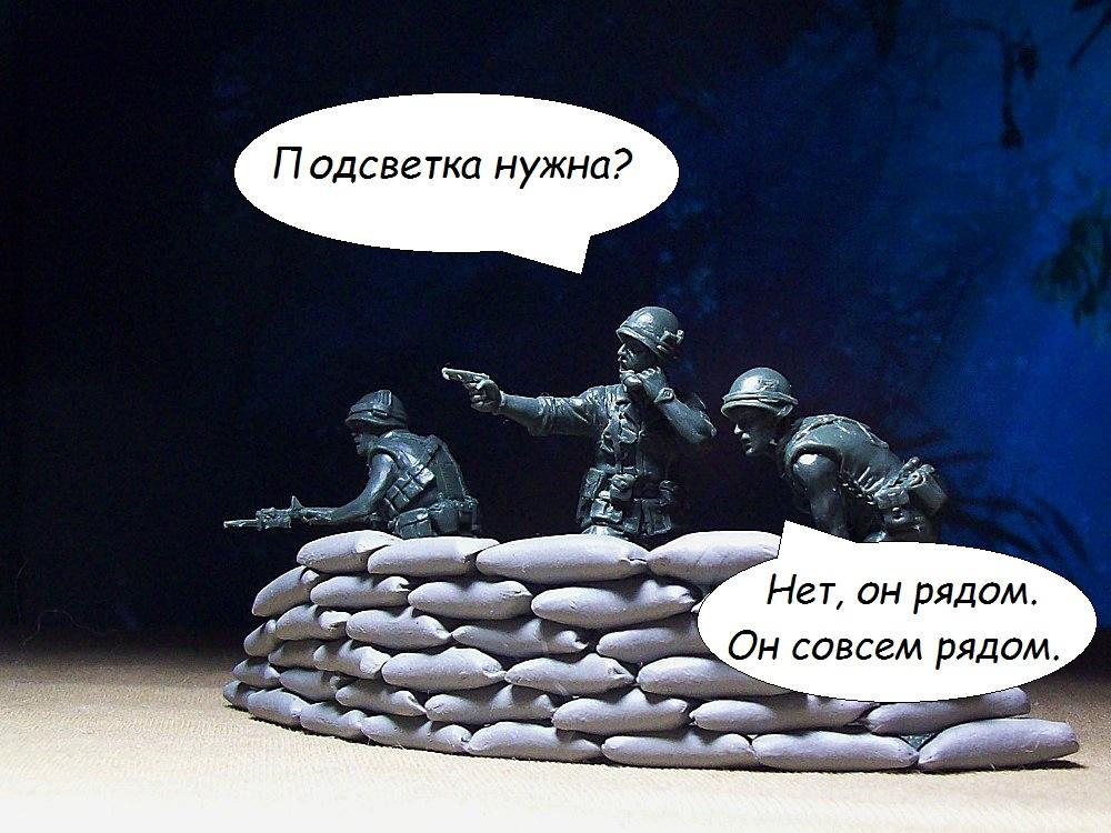 Видео - зарисовки с солдатиками 32 масштаба! OVuoSSsRNkY