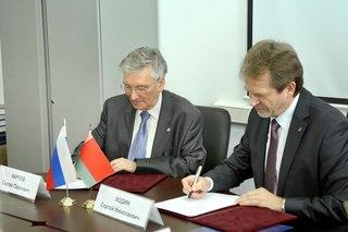 Международное сотрудничество: ...