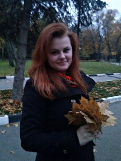 Лерочка Круглякова, 2 декабря , Москва, id153620150