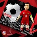 Henrikh Mkhitaryan фото #35