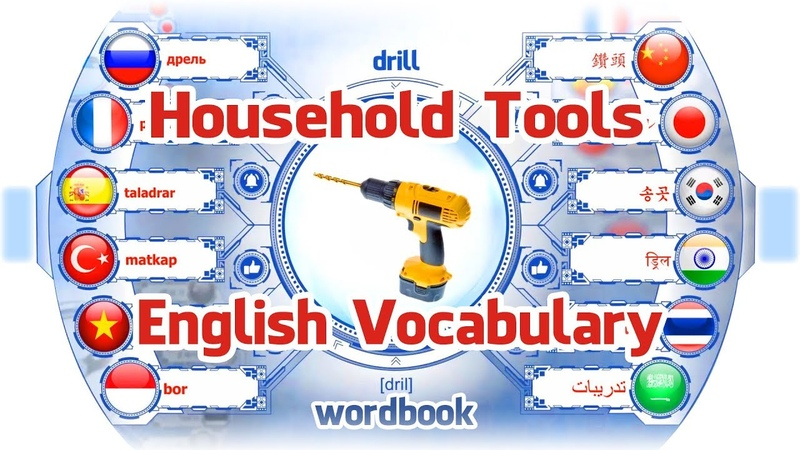 Lesson: Household Tools   Learn English Vocabulary With Pictures   Word Book