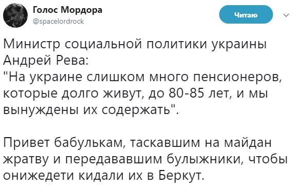 https://pp.userapi.com/c834404/v834404797/366b1/bAqwN9TrG-c.jpg