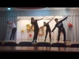 💪🏻 Флешмоб под песню «Нас не удержать» (Boostereo Remix) Интонация